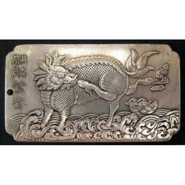 Exquisute Chinese Kirin Tibetan Silver Bar Pedant
