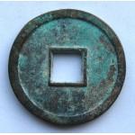 Old Chinese Coin of Dynasty Kai Yuan Tong Bao